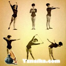 Комплекс упражнений утренней гимнастики